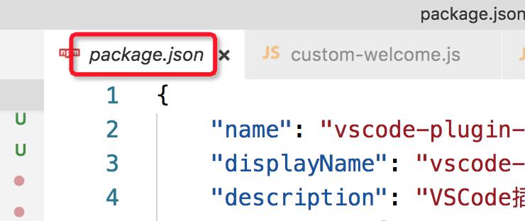 VSCode插件开发全攻略(九)常用API总结